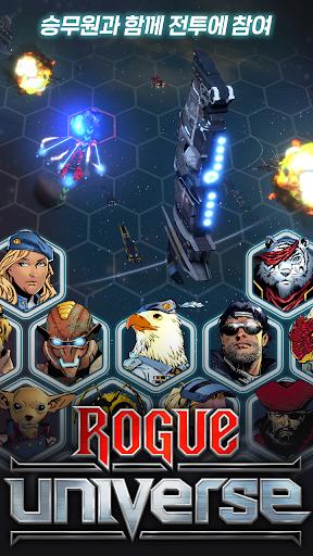 Télécharger 로그유니버스:  우주 전쟁의 서막 mod apk screenshots 3