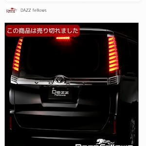 ノア ZRR80W si  W/B  Ⅱ  ガソリンのカスタム事例画像 親指たけしさんの2019年11月13日22:15の投稿