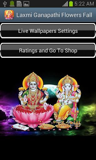 Laxmi Ganapathi FallingFlowers