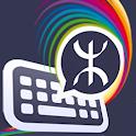 KeyBer Keyboard Amazigh icon