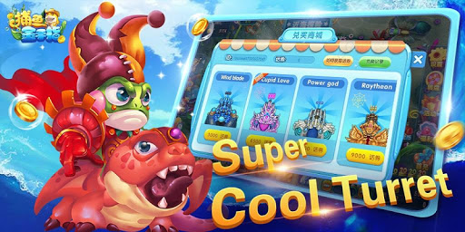 u6355u9b5au91d1u624bu6307-2019 Fishing Golden Finger,Arcade game 1.0.0.3 screenshots 9
