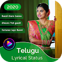 My Photo Telugu Lyrical Video Status Maker icon