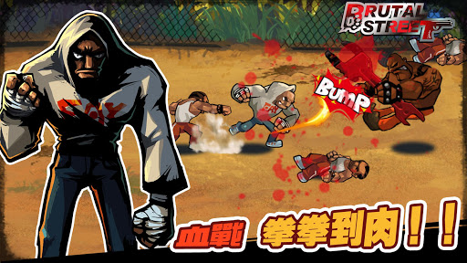 暴力街區-經典黑幫單機遊戲