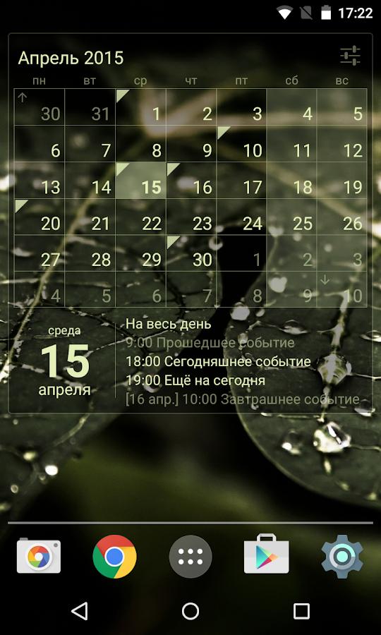 Мтс офисы в москве выходные
