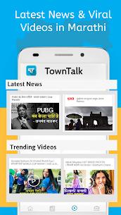 Marathi News, Top Stories & Latest Breaking News 2.22 MOD + APK + DATA Download 1