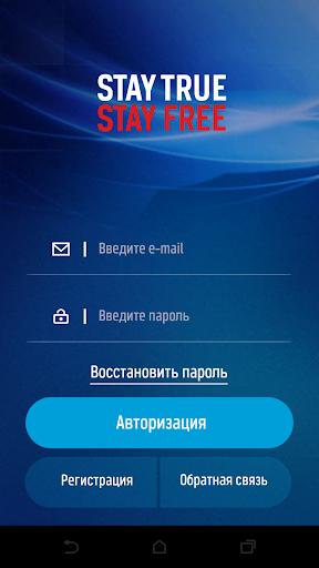 (APK) لوڈ، اتارنا Android/PC/Windows کے لئے مفت ڈاؤن لوڈ کھیل WIN WORLD - студия игр screenshot