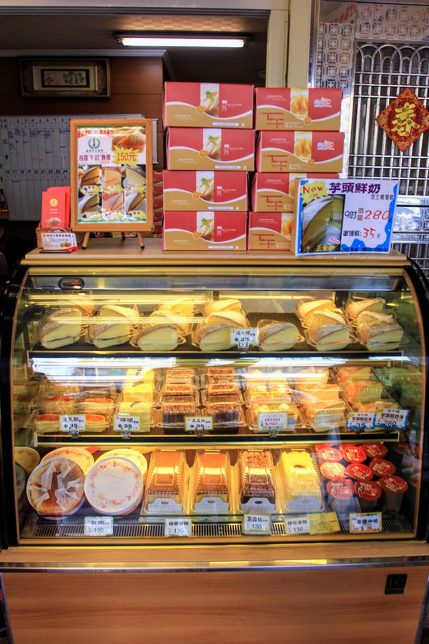 冰箱內是一盒一盒單個的波士頓派,如果覺得九寸吃不完,可以選擇單一個的...