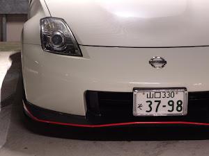 フェアレディZ Z33 のカスタム事例画像 carくんさんの2020年04月25日23:43の投稿