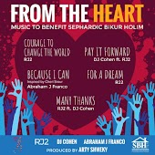 From the Heart: Music to Benefit SBH