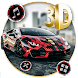 Hd Fancy Car Themes Live Wallpapers
