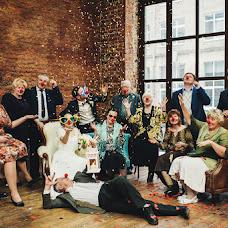 Wedding photographer Rita Bochkareva (Margana). Photo of 05.04.2018