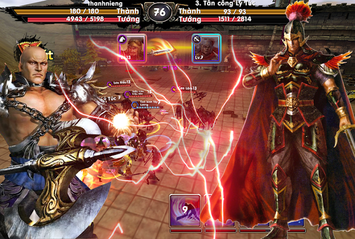 android Khong Minh Tam Quoc Screenshot 2