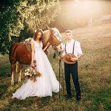 Wedding photographer Yana Levickaya (yanal29). Photo of 01.11.2018