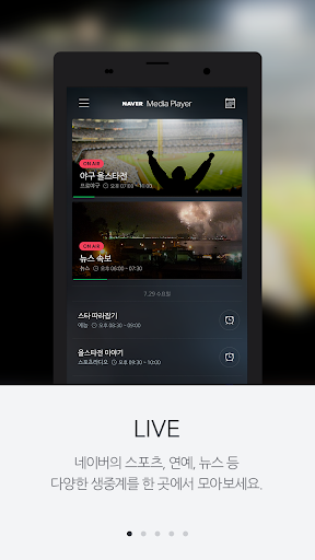 My Media Center v1.3.1 (paid) apk download | Ap... - Scoop.it