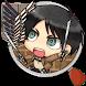 【公式】進撃の巨人 無料検索ウィジェット!ちみキャラ大集合♪