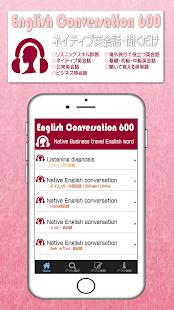 英会話リスニングを聞いて英語力を育てるまとめ動画600 - náhled