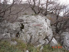 Photo: slijedeći vrh je Matusajna