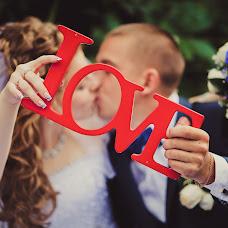 Wedding photographer Anton Grigorev (Grigoryev). Photo of 16.10.2014