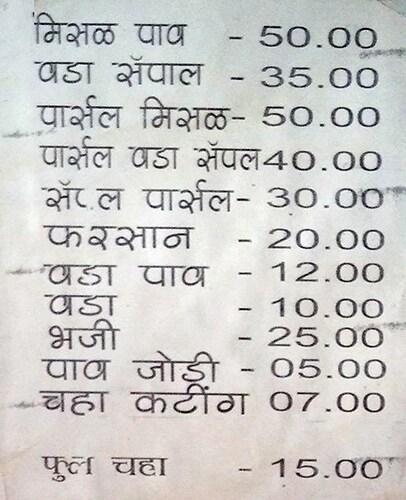 Mrunal Misal House menu 1