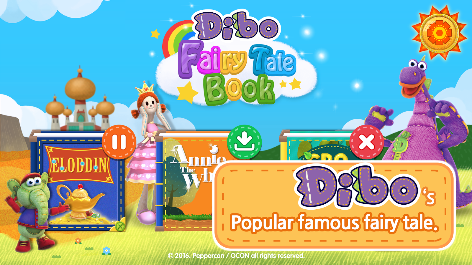 Dibo Fairy Tale Book- screenshot