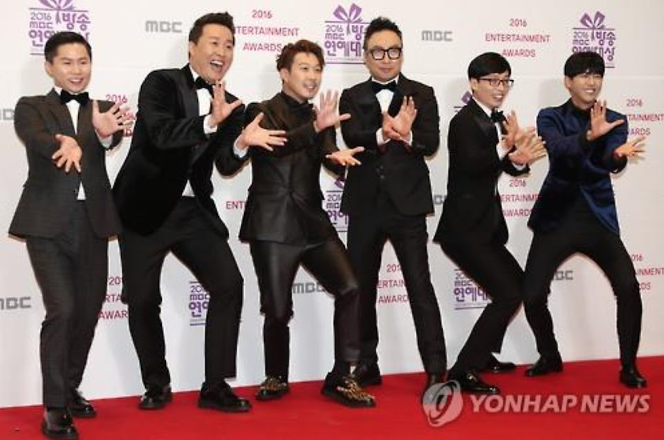 infinite challenge season 2 rumors