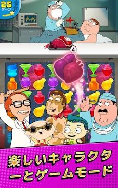 ファミリーガイ:こんなパズルゲーム狂ってるぜ!のおすすめ画像2