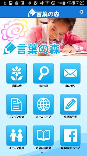 Ancient Chinese Birth Chart Calculator - MIStupid.com - The Online Knowledge Magazine