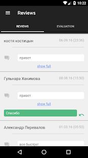 Professor office hours reddit app uds game admin apk for windows phone maxwellsz