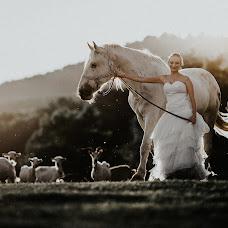 Wedding photographer David Kis (davidkisfoto). Photo of 21.10.2018