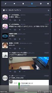 Yづクライアント - náhled