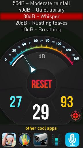 玩免費工具APP|下載소음측정기 HQ app不用錢|硬是要APP