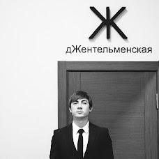 Wedding photographer Olga Danilovich (oliadanilovich). Photo of 20.11.2016