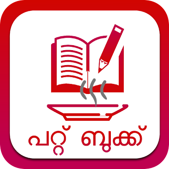 Mod Hacked APK Download Paada Pusthakam 1 2