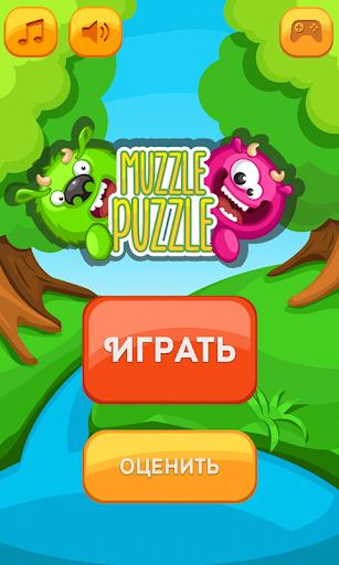 Muzzle Puzzle - 益智遊戲