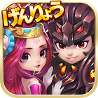 Maboroshirei story - the world of the Three Kingdoms training RPG ~ icon