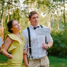 Wedding photographer Viktoriya Popkova (VikaPopkova). Photo of 09.06.2017