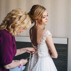 Wedding photographer Anastasiya Pivovarova (pivovarovaphoto). Photo of 29.08.2018