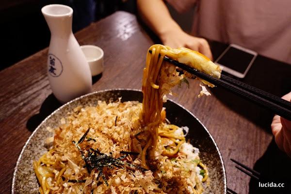 株式串社 平價美味串燒 一起來當串燒店社員吧!