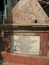 Photo: A brief background description of Bakchar Angina in Bengali alphabets inscribed in a stone-slab