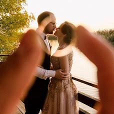 Wedding photographer Vasiliy Saenko (Vassaenko). Photo of 16.11.2016