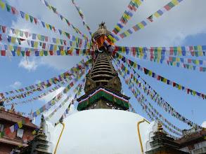 Photo: Kathesinbhu Stupa in Kathmandu