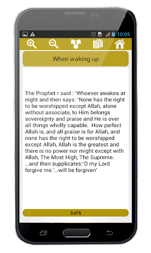 玩免費書籍APP|下載イスラム教徒の要塞 app不用錢|硬是要APP