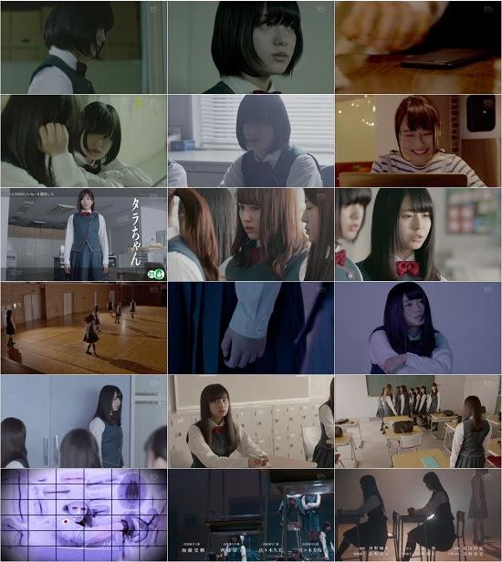 (TV-Dorama)(720p+1080i) 欅坂46 – 残酷な観客達 ep10 (Final) 170719