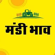मंडी भाव / Mandi Bhav Apps