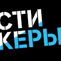 Стикеры Tele2 icon