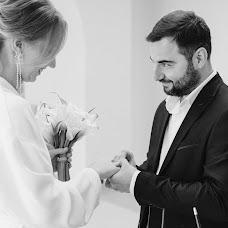 Fotógrafo de casamento Ilya Kulpin (illyschka). Foto de 12.11.2018