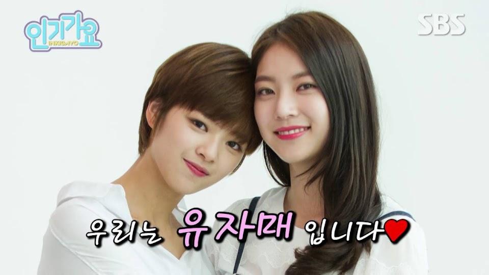SeungyeonJeongyen