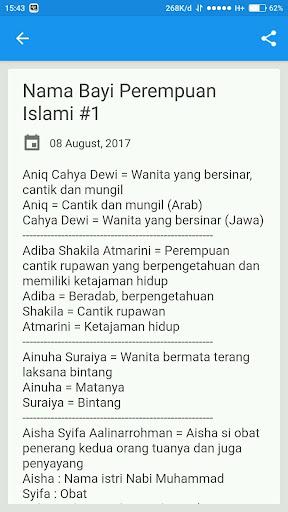 dan islam artinya Nama perempuan anak