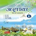 Aaradhya Hindi 6 icon