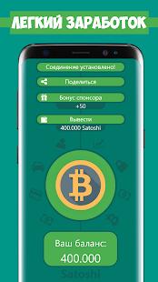 Bitcoin Free Miner - BTC Crane - náhled